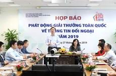 2019年越南对外新闻奖新闻发布会在河内举行
