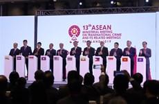 东盟打击跨国犯罪部长级会议开幕