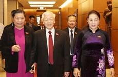 越南第十四届国会第八次会议圆满闭幕