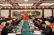 越南外交部副部长黎怀忠出席越中政府级边界谈判代表团团长会晤