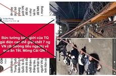 广宁省信息传媒厅:7名越南公民在越中边境地区死亡的消息不实