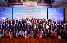 全球越南青年知识分子为国家实现可持续发展目标建言献策