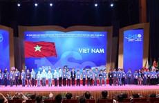 2019年第16届国际小学数学与科学奥林匹克竞赛在河内开幕