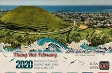 2020年航拍海岛风景日历表销售挺好