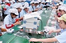 日本:越南是中长期投资目的地