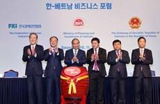 越捷航空公司公布开通直飞韩国首尔的四条航线