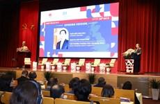 越英双方不断促进两国战略伙伴关系的全面发展