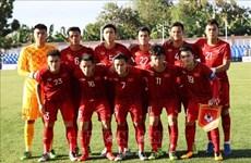 第30届东南亚运动会:韩国媒体盛赞越南U22球队