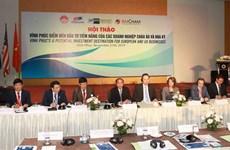越南永福省——欧洲和美国企业潜在投资目的地