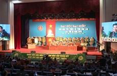 国会副主席丛氏放出席得乐省各少数民族代表大会