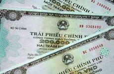 越南发行政府债券成功筹资5.500万亿越盾