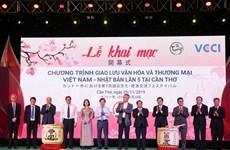 第5次越日文化贸易交流活动在芹苴市正式开幕