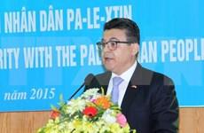 越南支持巴勒斯坦人民的正义事业