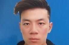 一名中国人因组织他人偷渡到越南遭起诉