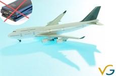 越南各航空公司禁止托运锂电池