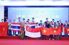 第16届国际小学数学与科学奥林匹克竞赛:越南队夺得15金14银7铜