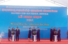 2019越中(芒街-东兴)国际商贸·旅游博览会在广宁省开幕
