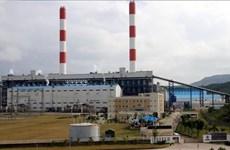 广宁省筹集38万亿越盾投入服务基础设施发展
