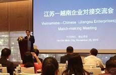 中国江苏企业与胡志明市寻求经营商机