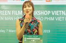 越南短片在2019年新加坡国际电影节获奖