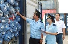 胡志明市海关首次提前完成财政收入目标 税收收入有望创历史新高