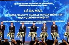 """越南""""电子政务的信息共享与监管系统""""正式亮相"""