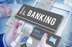 工业4.0时代促进数字银行发展