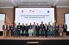 2019年越南智能电网周开幕