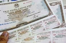 越南政府债券发行:11月成功筹资26万亿越盾