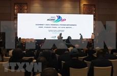 越南代表在AIMF第40次全体研讨会上分享城市发展经验