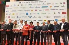 越南参加在乌克兰举行的第27届慈善交易会