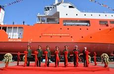 越南MSSARS型 9316号多功能潜艇搜救船成功下水