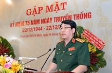 越南人民军纪念建军75周年见面会在胡志明市举行