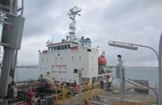 越南平山炼油公司出售首批船用燃料油