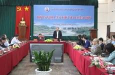 越南湄公河委员会:加强协调配合确保湄公河流域水资源安全