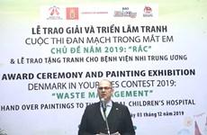 """2019年""""我眼里的丹麦"""" 儿童绘画比赛结果揭晓 参赛作品超过1.5万件"""
