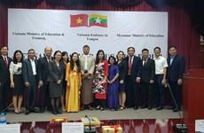 越南和缅甸加强教育合作