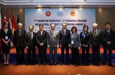 第五次地区政治安全合作对话开幕
