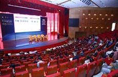 2019年越南Techfest :创新型初创企业合作机遇