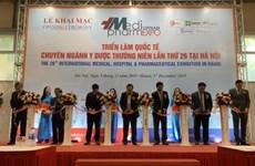 18个国家和地区参加第26届越南国际医药制药、医疗器械展览会