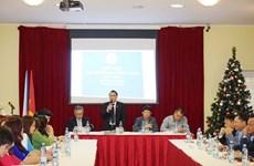 旅捷越南人协会积极为越捷建交70周年纪念典礼做好充分的准备