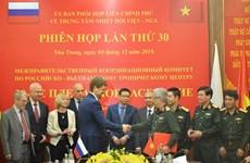 越俄热带中心政府间委员会第30次会议在芽庄召开
