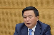 越南共产党和日本共产党第九次理论交流会在日本东京举行