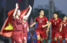 第30届东南亚运动会:政府总理对越南U22男足队和国家女子队的成功表示祝贺