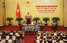 河内市第十五届人民议会第11次会议通过了20项报告和17项决议