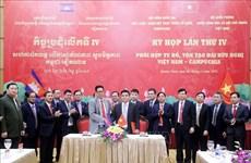 越南国防部与柬埔寨祖国团结发展阵线国家委员会第四次会议在下龙市召开