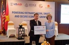 美国和越南加强城市能源安全合作