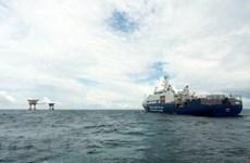越南落实1982年《联合国海洋法公约》25周年:制定与完善海洋国家法律体系(第一期)