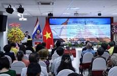 泰国国庆节92周年纪念活动在胡志明市举行