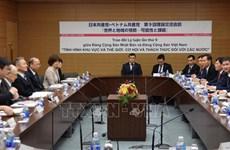 越南共产党代表团对日本进行访问